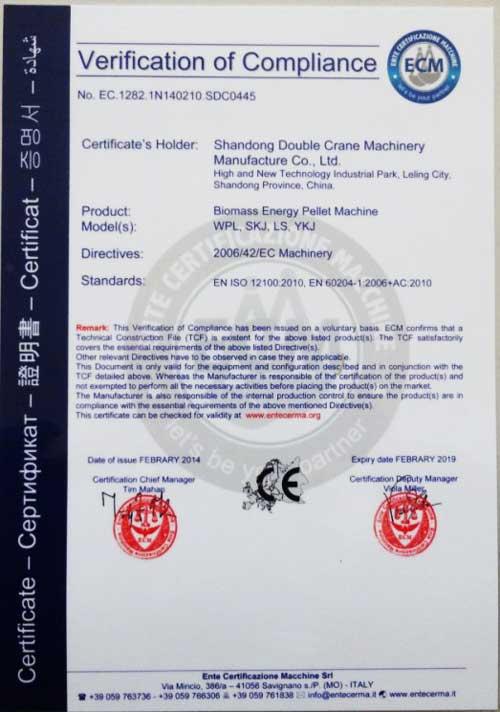 biomass pellet machine CE