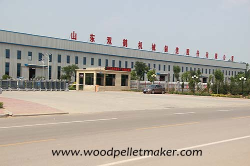Wood Pellet Machine Supplier